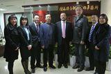 重庆市律师协会来湖南联合创业律师事务所参观、学习、交流。