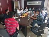 """亿律长沙站""""红色万里行""""活动,陈董一行人参观了湖南联合创业律师事务所"""