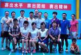2014年8月30日上午,湖南通程律师事务所与湖南联合创业律师事务所之间展开了一场羽毛球友谊赛